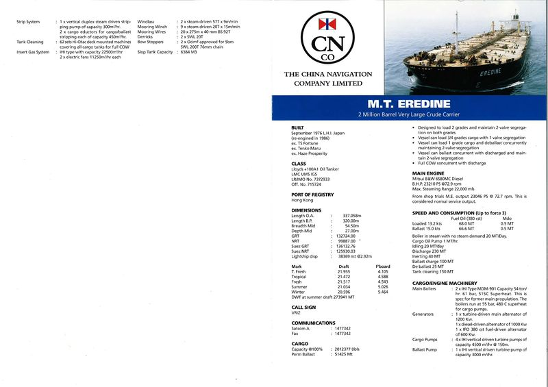 File:Eredine Spec Sheet Page 2.jpg